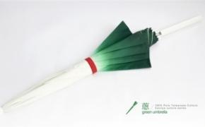 充满绿意的葱伞