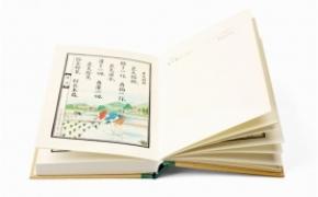 随身式日历笔记本