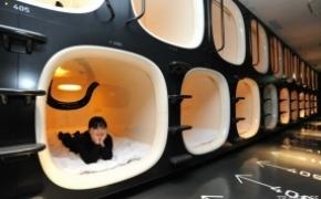 日本9小时胶囊宾馆