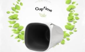 Cuptime 智能水杯提醒