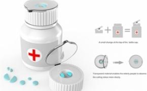 切药片瓶子设计