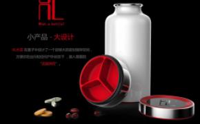 XL 储物水壶